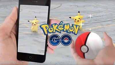 بازی pokemon go برای ایران چگونه است؟