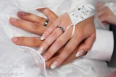 نکاتی مفید درباره شب عروسی