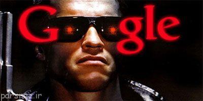 گوگل به سمت هوش مصنوعی پیش می رود