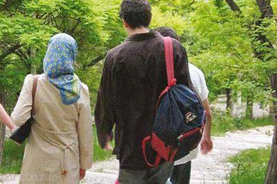 حواستان به روابط دوستانه نوجوانان باشد