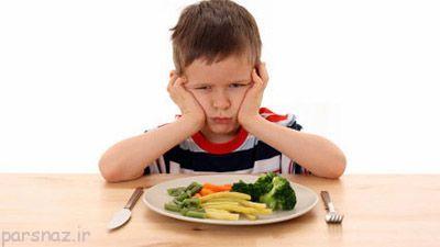 کودکانی که غذا نمی خورند