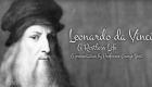 لئوناردو داوینچی و پی بردن به نیروی اصطکاک