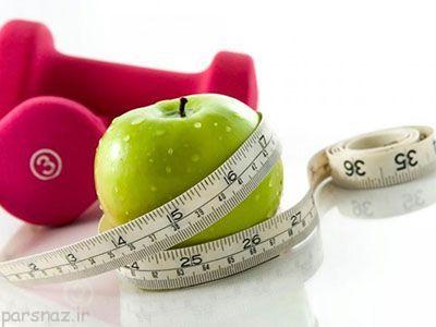معرفی ارزان ترین روش ها برای لاغر شدن شما