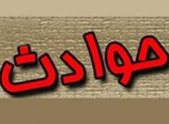 تجاوز به زن جوان در زندان مرد شیطانی طی دو ماه
