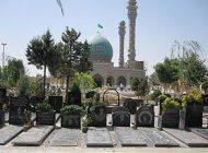 امامزاده طاهر با صفا در مهرشهر کرج