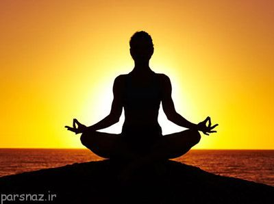 تاثیرات ورزش یوگا روی روحیه انسان
