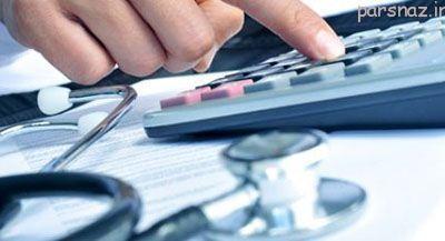 بیماران عاملی برای تجارت برخی پزشکان