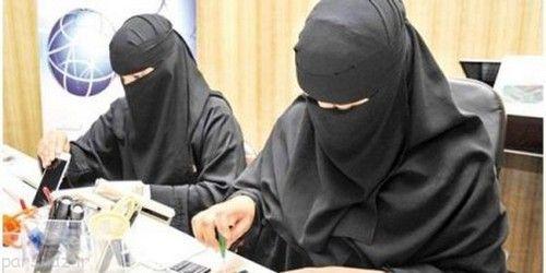 فروش موبایل در این مکان فقط به زن ها در عربستان