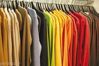 کمد لباس هایتان را جذاب تر کنید