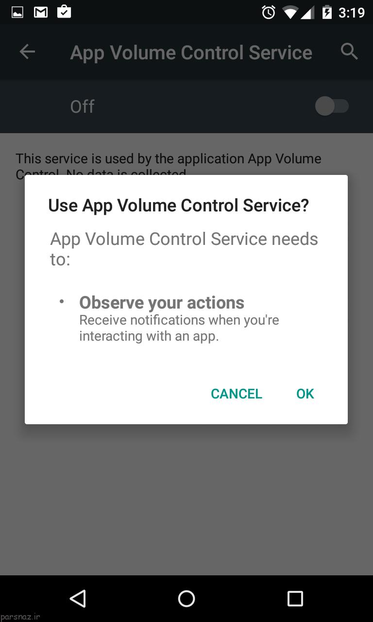 تنظیم صدای هر برنامه به صورت مجزا در اندروید