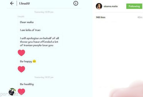 حمله کاربران ایرانی به اینستاگرام دختر اوباما