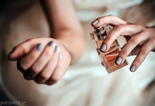 عطر و ادکلن و نکته های مهم مربوط به آنها