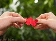 عشق واقعی را چگونه بشناسیم؟