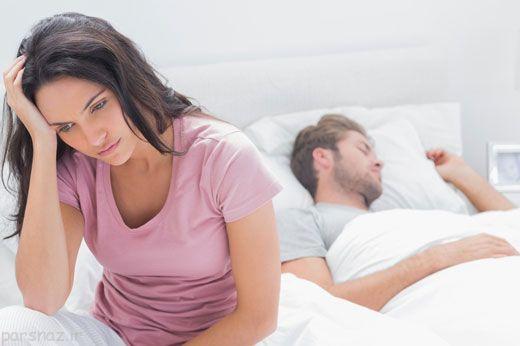 استرس و اضطراب و کاهش میل جنسی خانم ها