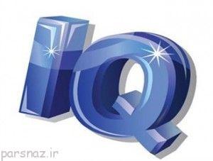 رتبه هوش و IQ در کشورهای جهان