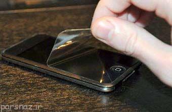 مگر برچسب های روی گوشی معجزه می کنند؟