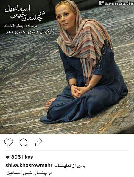 گالری عکسهای بازیگران ناب و چهره های سرشناس ایرانی