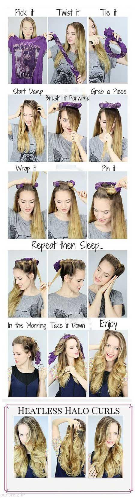موهای صاف خود را با این روش ساده در منزل فر کنید
