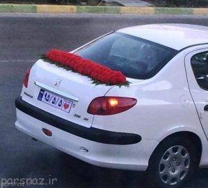 پلاک عاشقانه و زیبای ماشین عروس