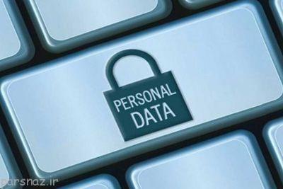 اطلاعات شخصی و پاک کردن آن ها در اینترنت