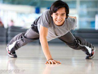 اختلالات جنسی و درمان با ورزش