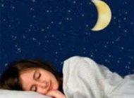 میزان خواب خانم ها از آقایان بیشتر است