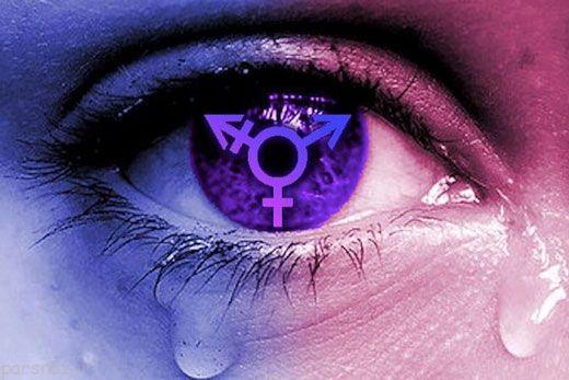 مجوز تغییر جنسیت در ایران