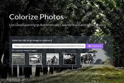 تبدیل عکس سیاه و سفید به رنگی در این سایت