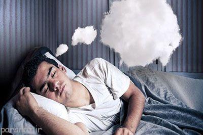 چرا وقتی خواب می بینیم فراموش می کنیم؟