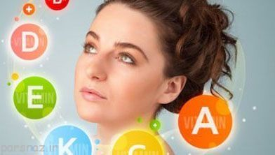 پوست ما به چه ویتامین های نیاز دارد؟