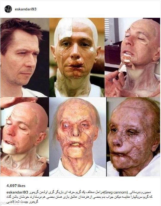 پیاده سازی یک گریم سنگین روی صورت گری اولدمن