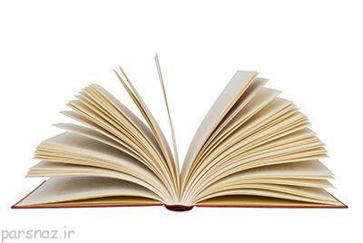 این کتاب ها را حتما باید بخوانید