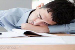 خواب طولانی در طول روز بسیار خطرناک است