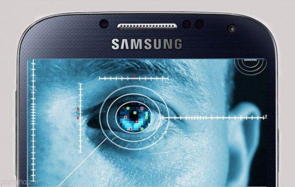 سامسونگ و اپلیکیشن سنسور چشم