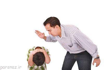به جای کتک زدن بچه ها این کارها را انجام دهید