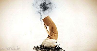 سرطان مثانه و مصرف سیگار