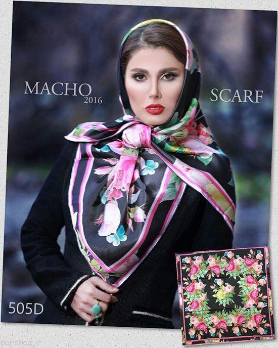 ژورنال مدل های شال و روسری شیک ایرانی 96