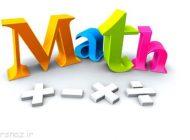 اگر دانش آموزی ضعف در یادگیری ریاضی دارد