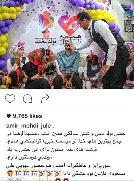 عکس های داغ از بازیگران و افراد سرشناس ایران