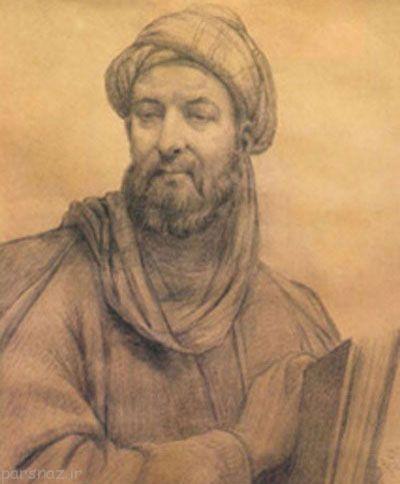 ابو علی سینا معروف ترین پزشک جهان