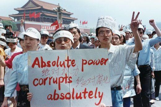 اعتصاب غذا و جنگ برای آزادی بیان و حقوق بشر