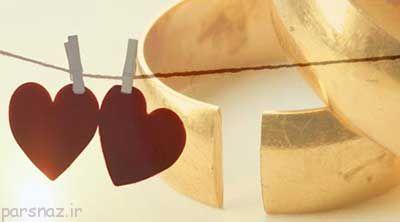 ازدواج مجدد در خانم ها و نکات مهم