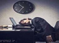 خواب آلودگی در محل کار و راه حل