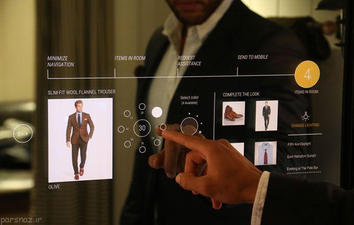 پرو لباس با آینه هوشمند بسیار جالب +عکس