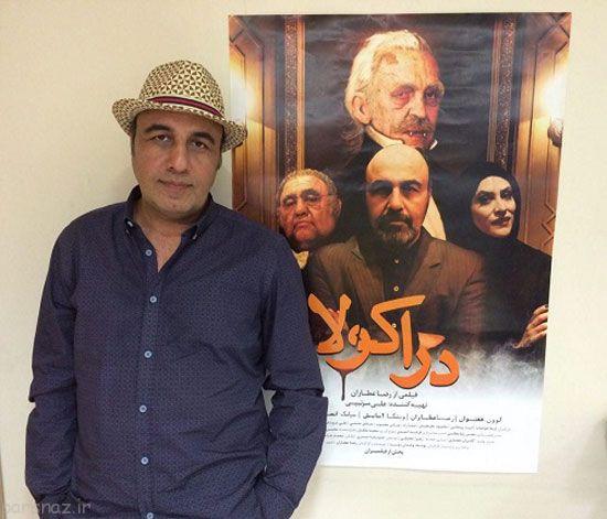مصاحبه جالب و خواندنی با رضا عطاران +عکس