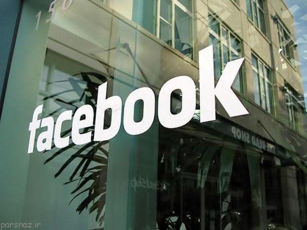فیسبوک میتواند نرم افزارهای اد بلاکر را دور بزند