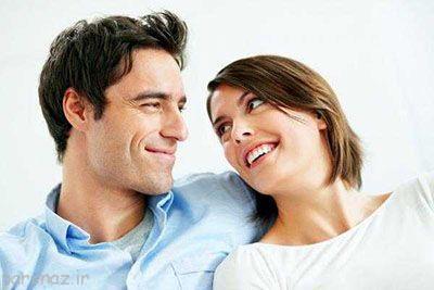 افزایش اعتماد به نفس در رابطه زناشویی