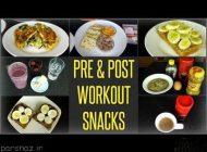 تغذیه قبل و بعد از حرکات ورزشی