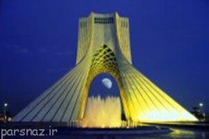 تهران امن ترین شهر در سال 2016