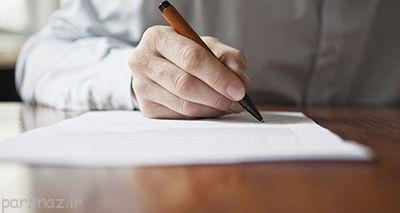 برنامه کامپیوتری که مانند دست خط شما می نویسد